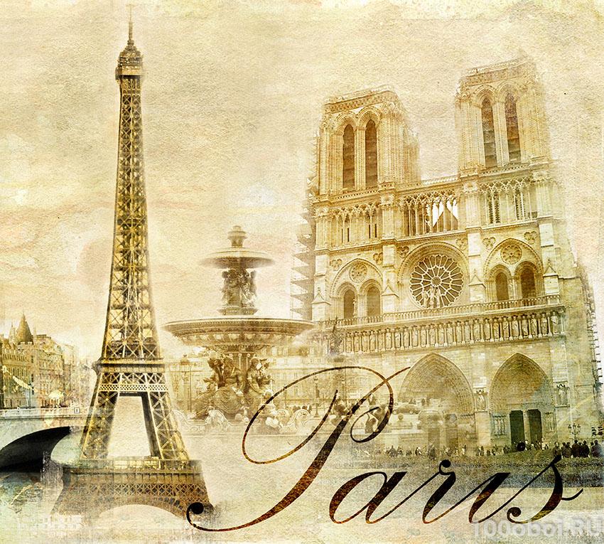 Открытки городами мира, поклон гифы хорошей
