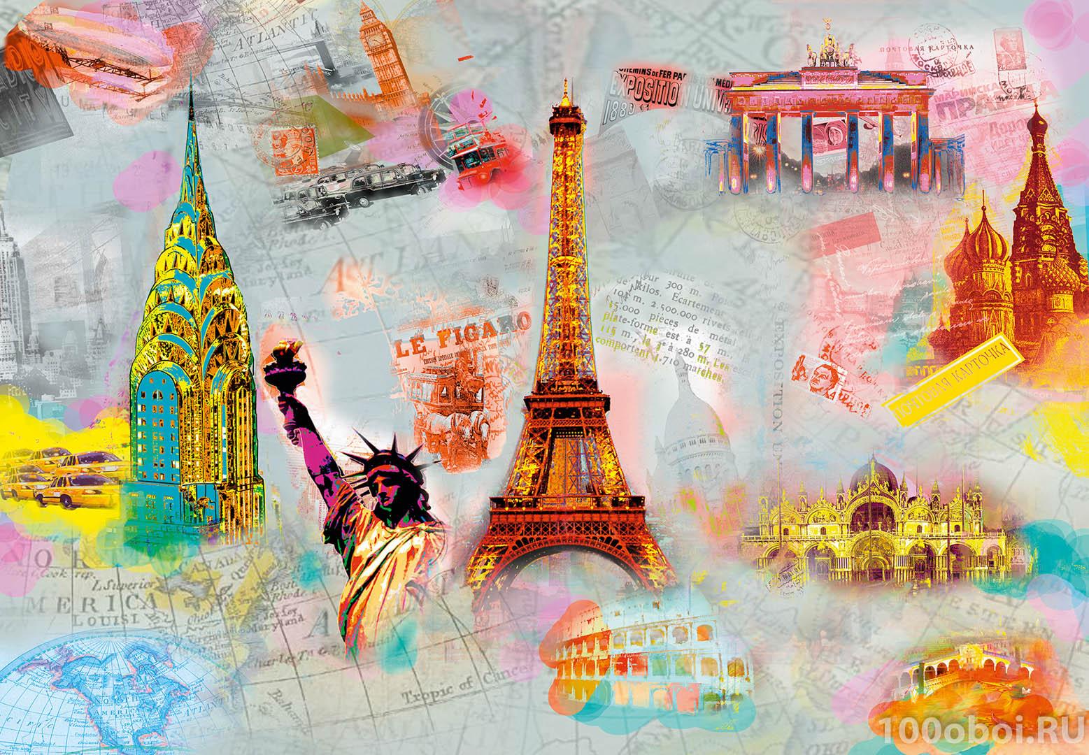 попала плен открытки разных стран мира знаете как называется