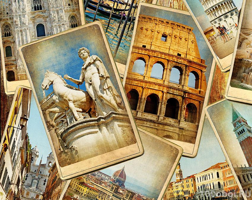 Города европы на открытках