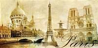 Фотообои на стену «Париж винтаж». Divino C1-341